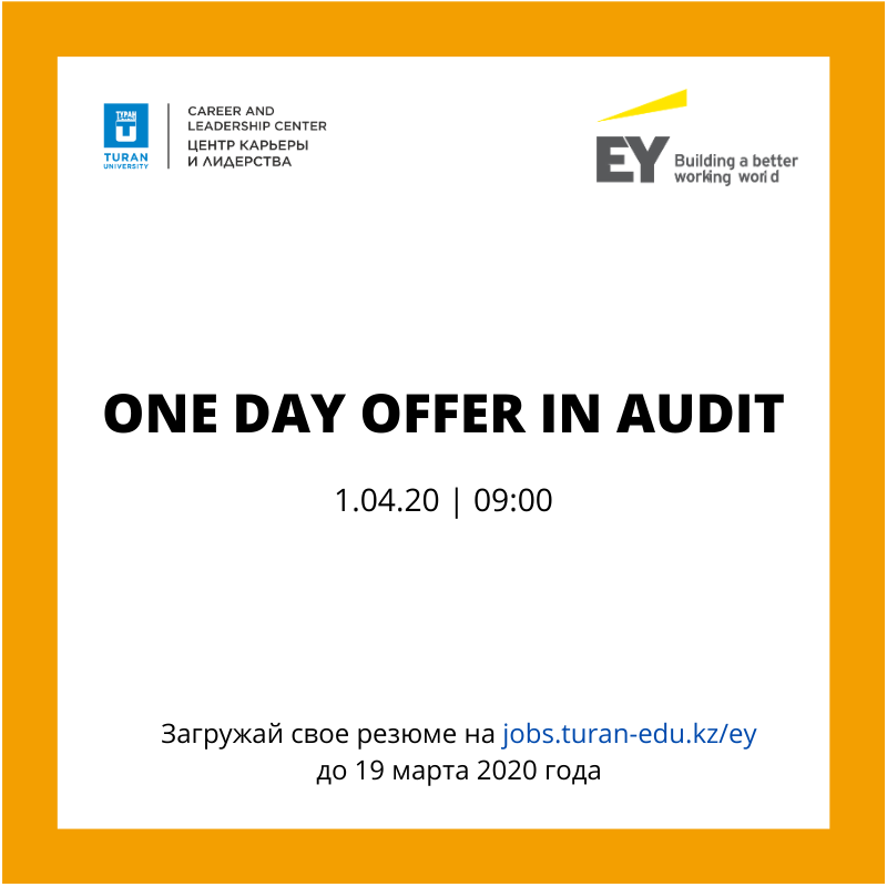 One Day Offer