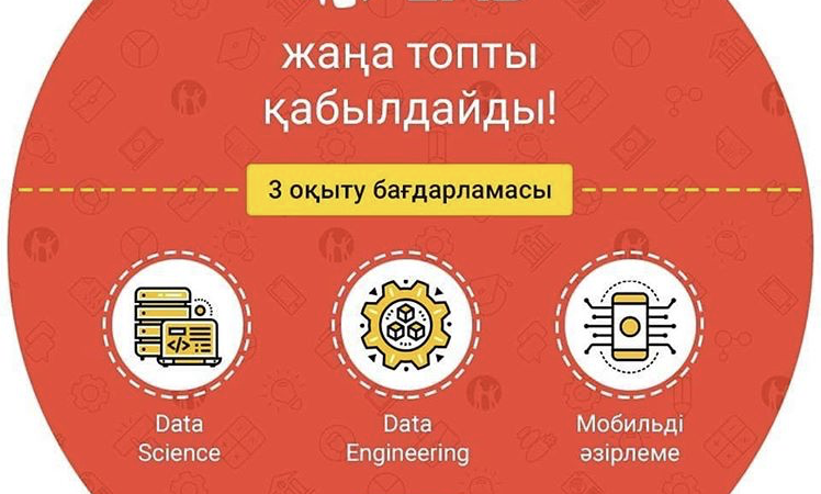 Kaspi Lab- шаг к твоей карьере мечты