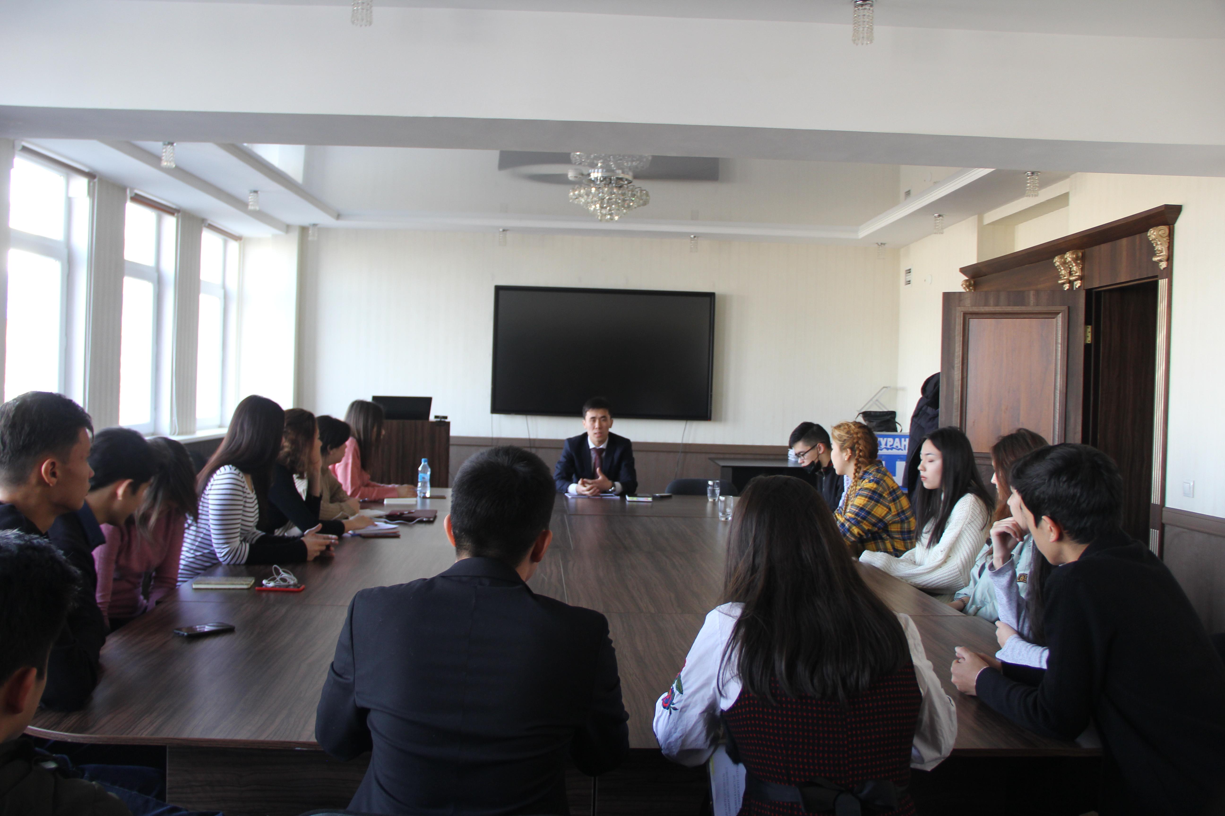 Встреча с НПП «Атамекен»