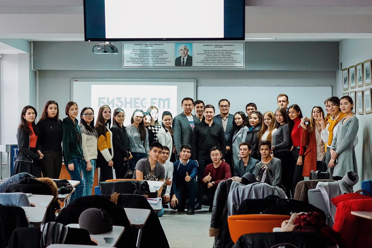 Встреча с основателями первого в Казахстане делового радио «Business FM».