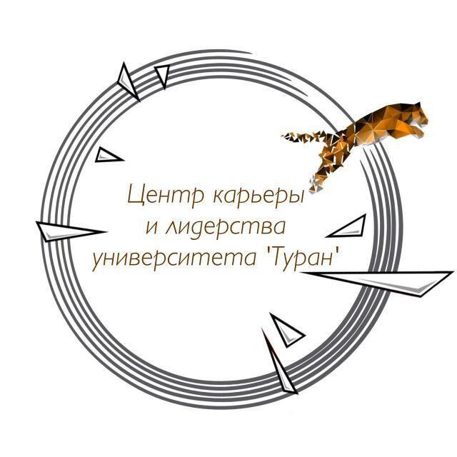 ОЦЕНИТЕ МЕРОПРИЯТИЕ