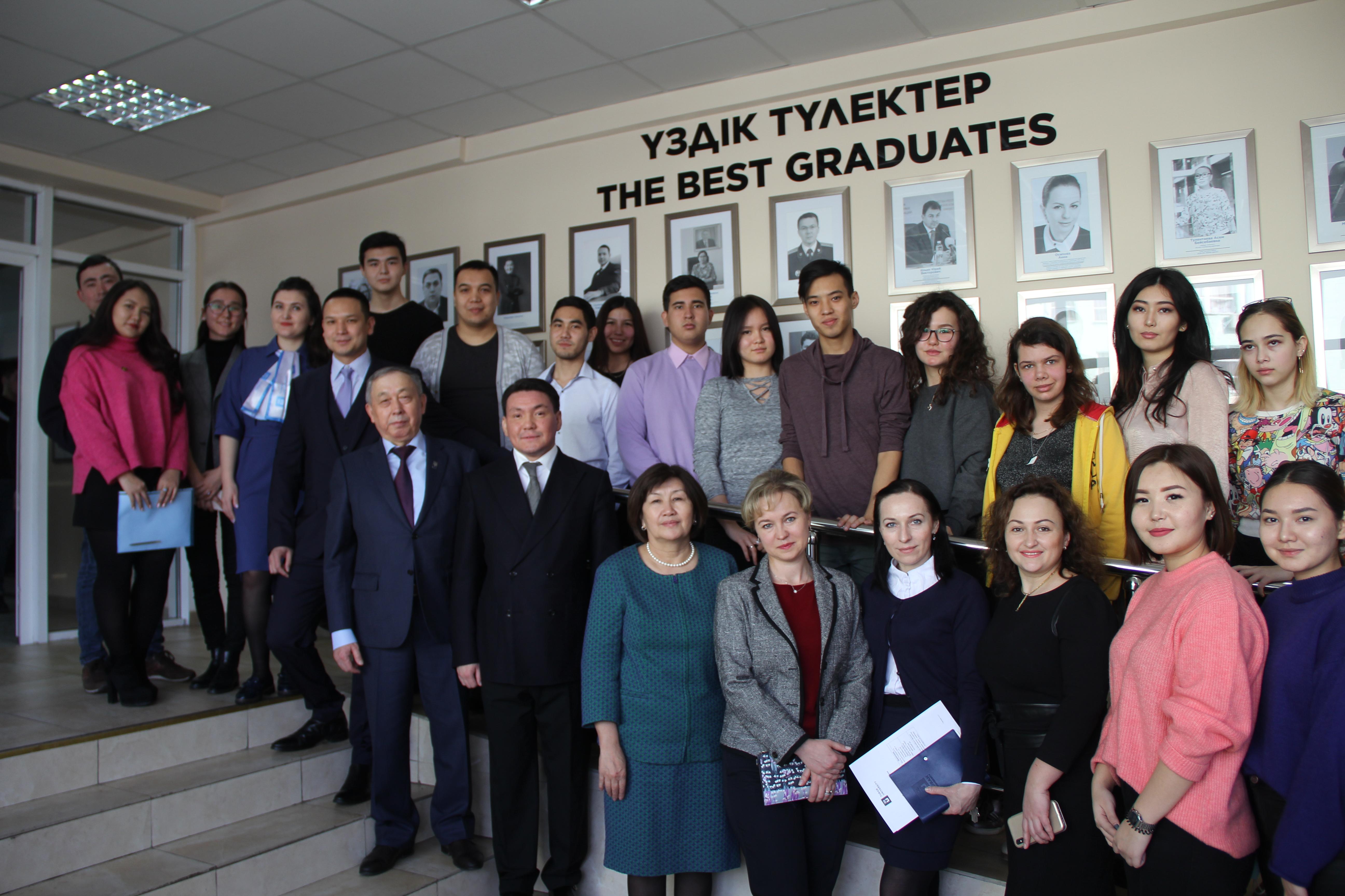 Встреча с успешными выпускниками экономического факультета университета «Туран»