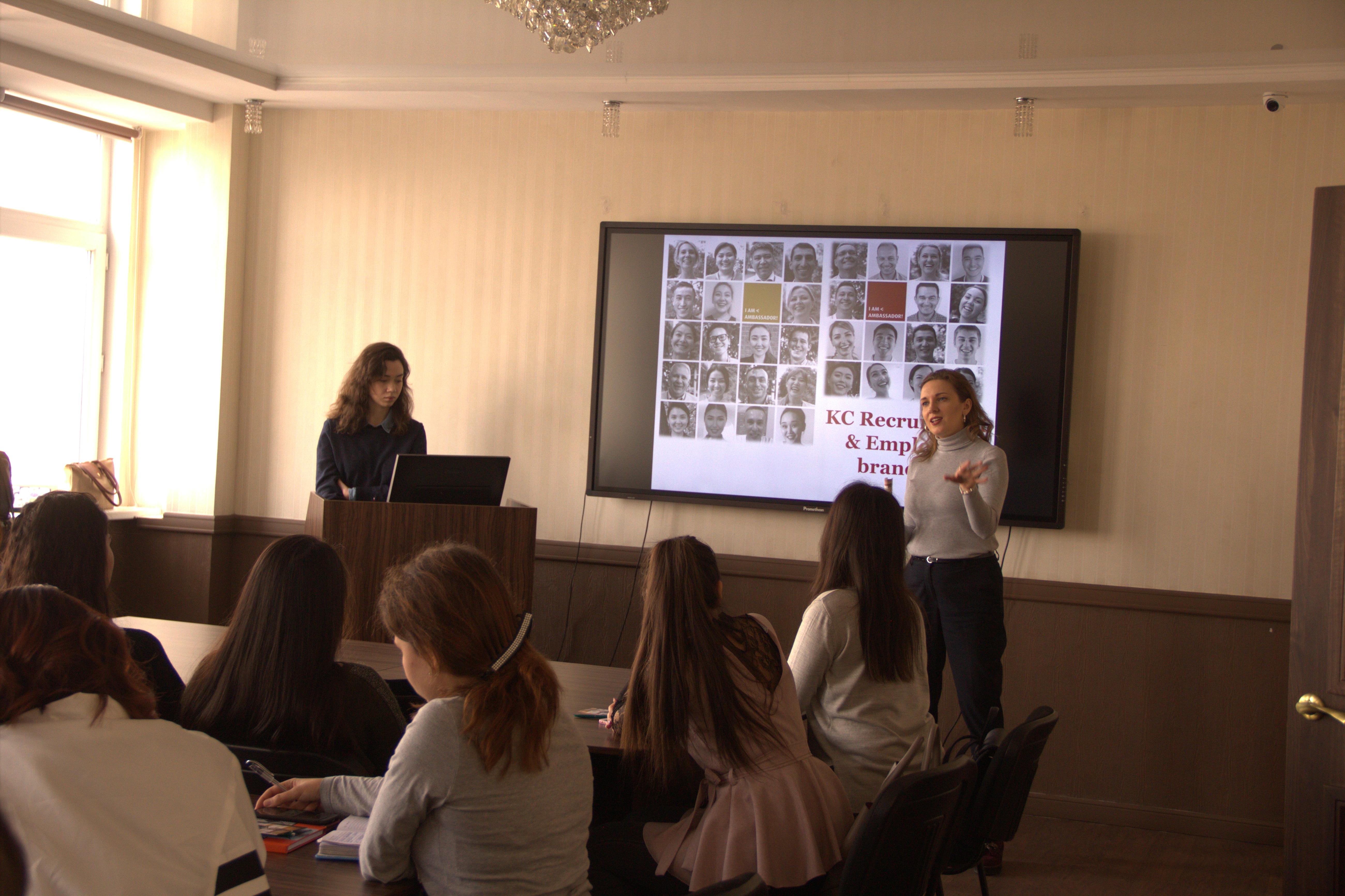 Встреча с HR «Air Astana» Натальей Абдуллатыповой