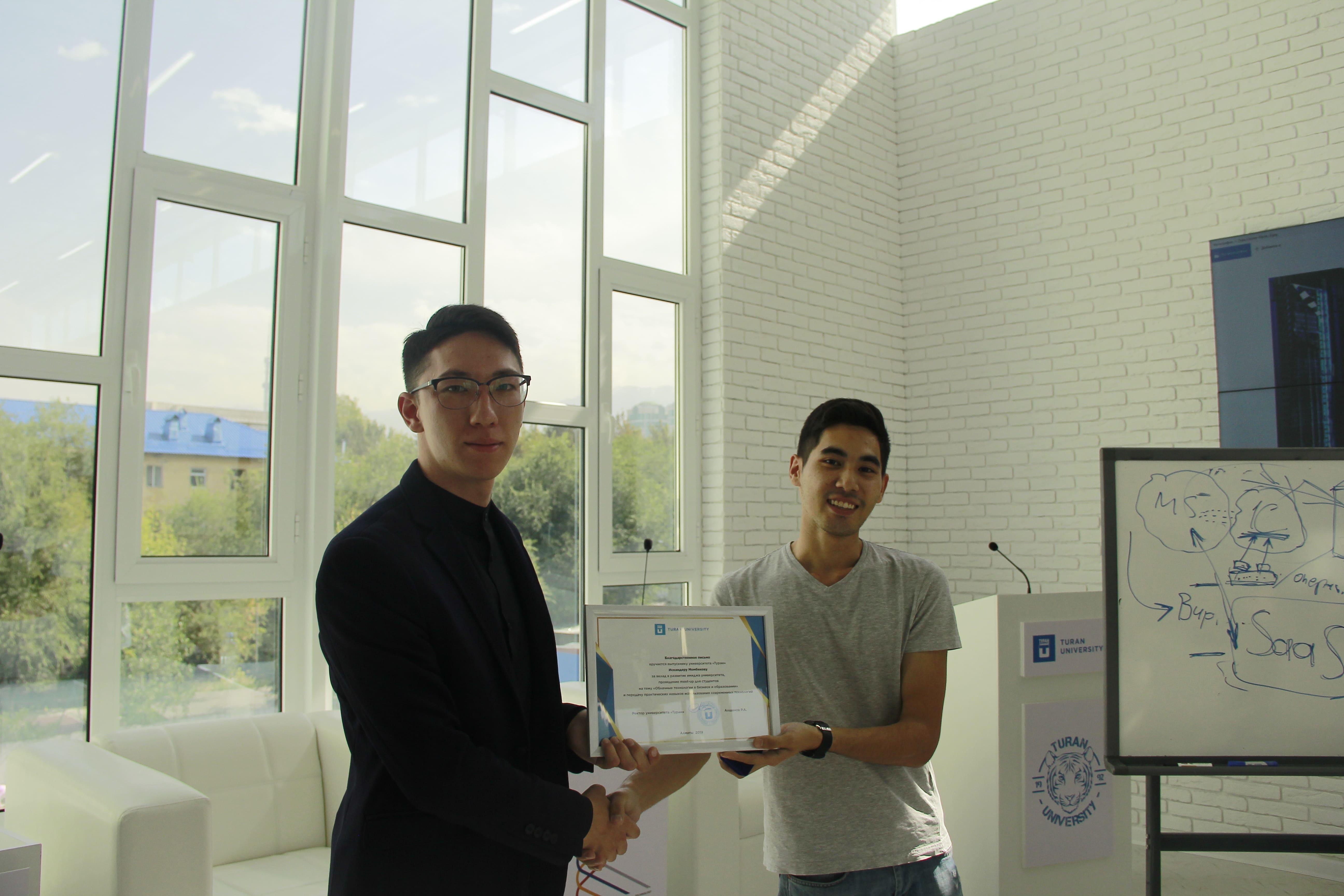 Встреча студентов с руководством «IT GRAD in Kazakhstan»